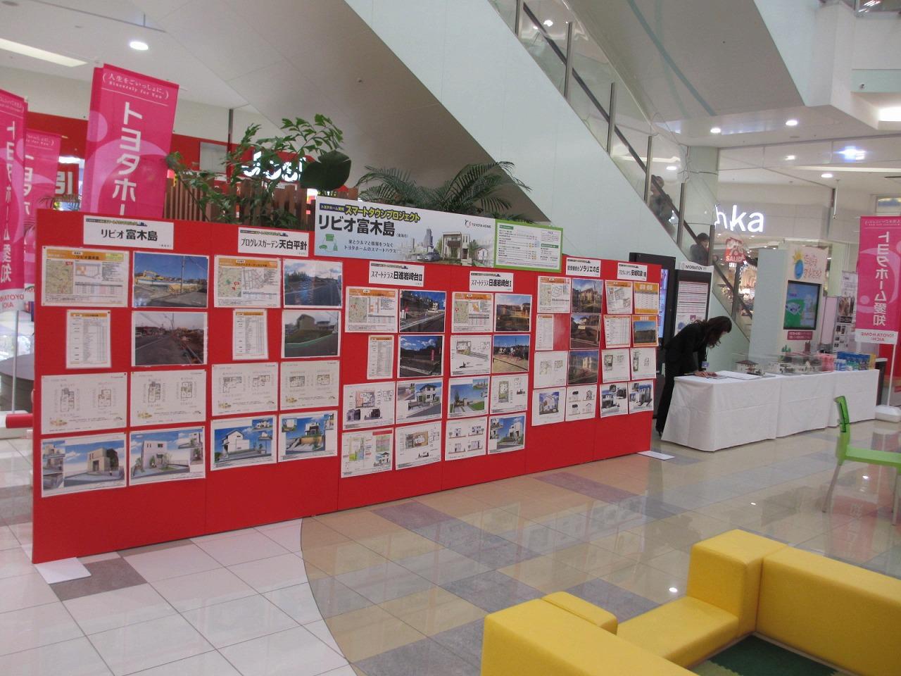 トヨタホーム愛知様 展示イベント